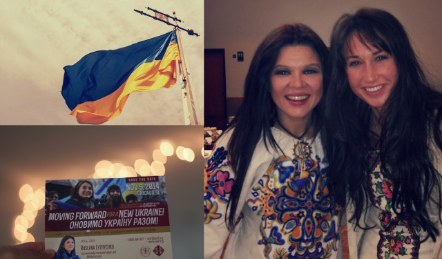 Ukrainian Catholic University Benefit Chicago Ruslana Lyzhychko Maidan Anagrassia