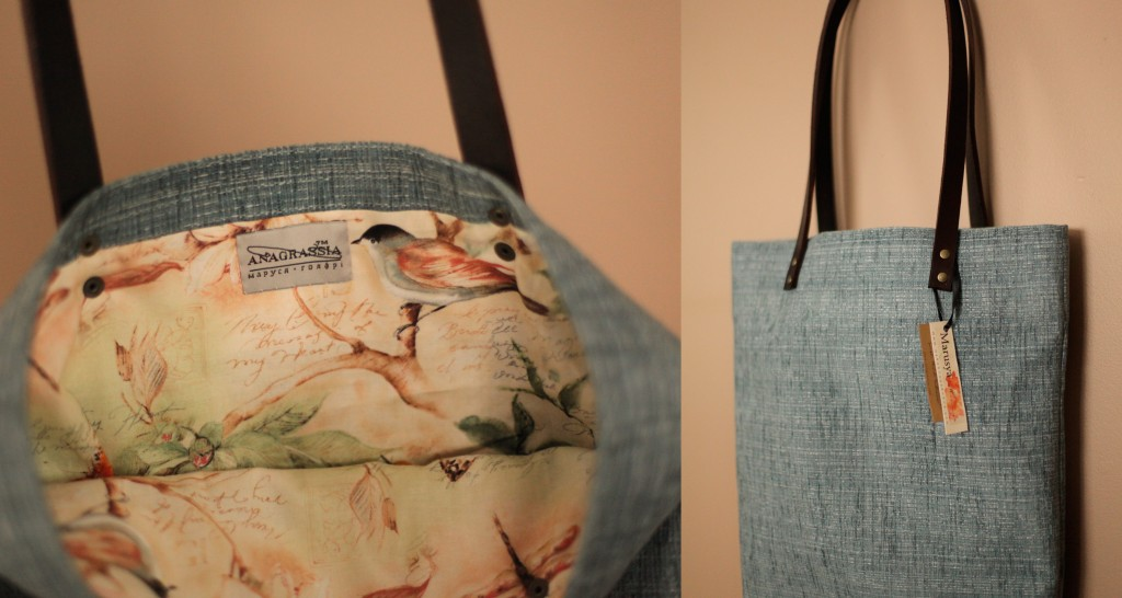 Tote Bag with leather straps and bird lining